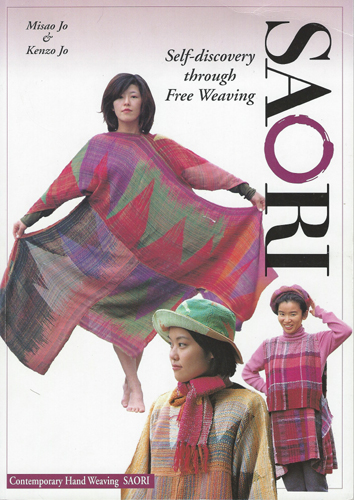 Saori : Self-Discovery through Free Weaving